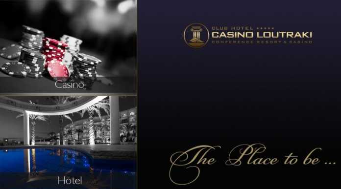 Προσφορά Club Hotel Casino Λουτράκι