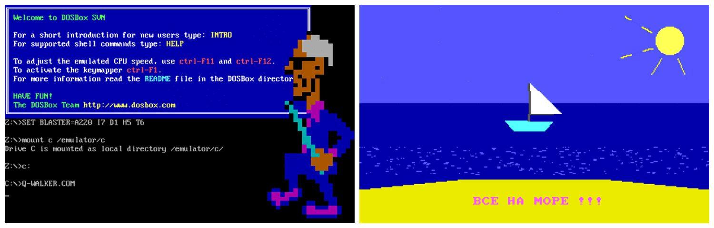 Ηλεκτρονικό μουσείο ιών_4
