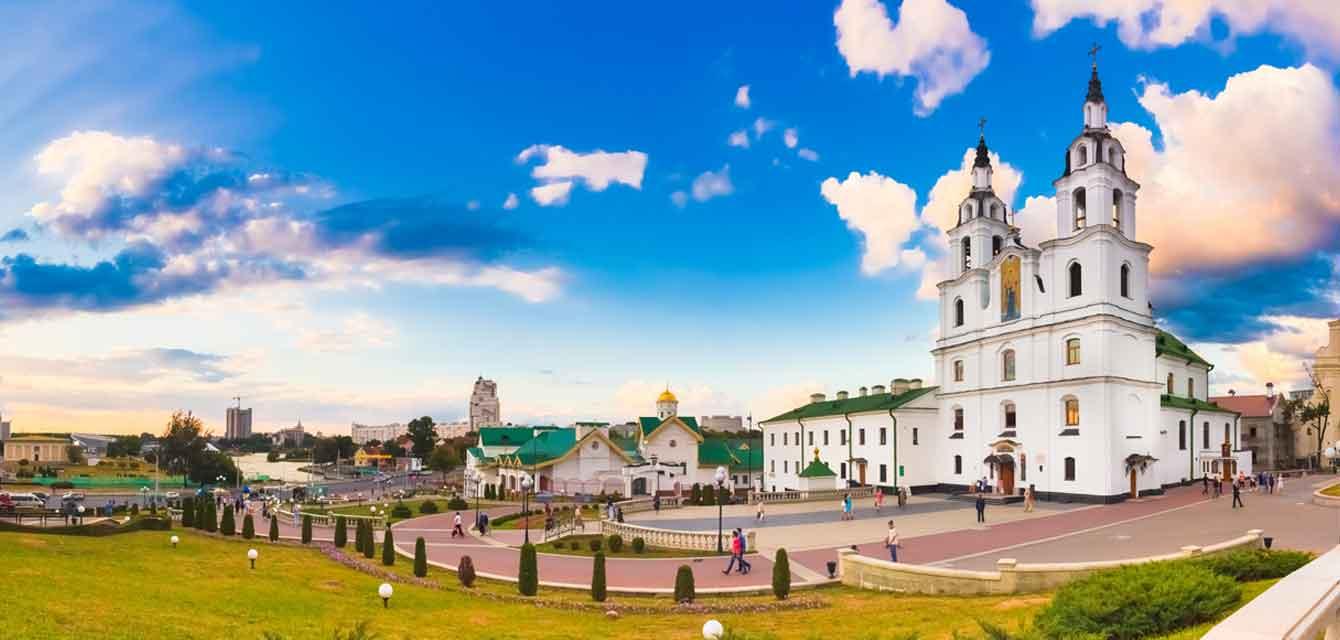Μινσκ